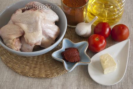 Подготовить основные продукты: куриные крылья, томатную пасту, паприку, масло подсолнечное и сливочное, чеснок, помидоры.