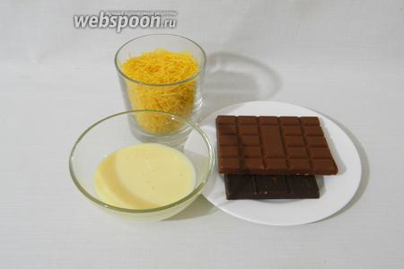 Для приготовления конфет из вермишели возьмём шоколад, сгущённое молоко, вермишель «Паутинка».