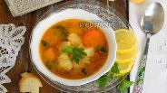 Фото рецепта Суп султана Махмута