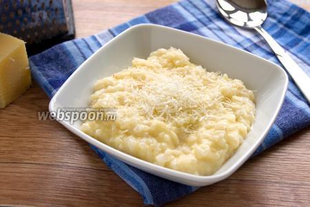 Рис по-фриульски