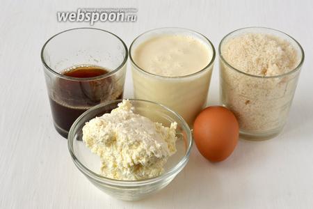 Для приготовления крема «Тирамису» нам понадобится творог, сахар, яйца, жирные сливки, кофе.