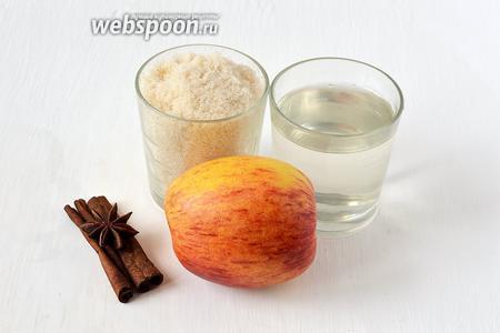 Для приготовления яблочного компота нам понадобятся яблоки, вода, сахар, корица, бадьян.