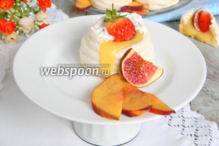 Фото Пирожное безе с лимонным курдом