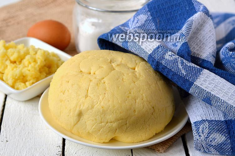 Фото Песочное тесто с картофелем