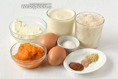 Для приготовления пряного тыквенного мороженого нам понадобится тыквенное пюре, сливки, сыр маскарпоне, яйца, сахар, ванильный сахар, корица, мускатный орех, сухой имбирь.