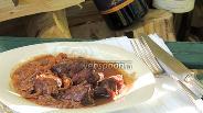 Фото рецепта Карбонада