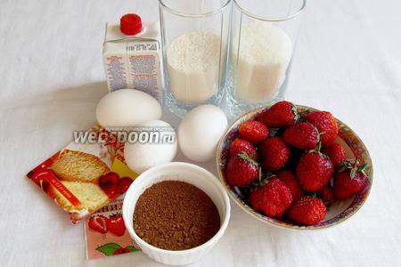 Ингредиенты: яйца, мука, сахар, ванилин, разрыхлитель, растительное масло, какао, сливки 33% жирности и клубника.