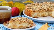 Фото рецепта Яблочный пирог с грильяжем