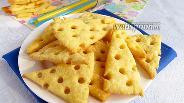 Фото рецепта Сырные крекеры