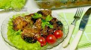 Фото рецепта Куриные голени «Бородино»