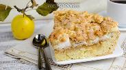 Фото рецепта Пирог с яблоками