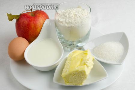 Чтобы приготовить пирог, необходимо взять для теста: желтки, сливочное масло, йогурт, муку, разрыхлитель, ванилин; для начинки: белки, сахар, мягкие кисло — сладких сортов яблоки; для посыпки: сахар, молотую корицу.