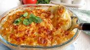 Фото рецепта Курица под картофельной шубой