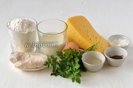 Для приготовления пикантных вафель с курицей нам понадобится твёрдый сыр, кефир, яйцо, мука, отваренное куриное филе, подсолнечное масло, разрыхлитель, петрушка, чёрный молотый перец, сахар.