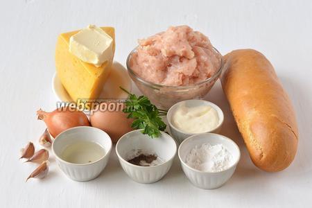 Для приготовления котлет «Птичье молоко» нам понадобится куриное филе, булочка, твёрдый сыр, сливочное масло, подсолнечное масло, соль, перец, петрушка, укроп, яйца, мука, чеснок, лук.