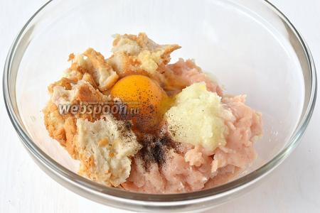 Соединить фарш, одно яйцо, замоченную в воде или молоке и отжатую булочку, натёртую луковицу, пропущенный через чесночницу чеснок, перец, соль.