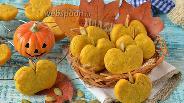 Фото рецепта Тыквенное печенье с розмарином
