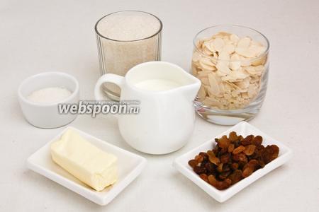 Для приготовления печенья понадобятся миндальные лепестки, сахар, ванильный сахар, сливочное масло, изюм (или другие сухофрукты, шоколадная крошка) и сливки 33% жирности.