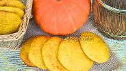 Фото рецепта Тыквенное печенье