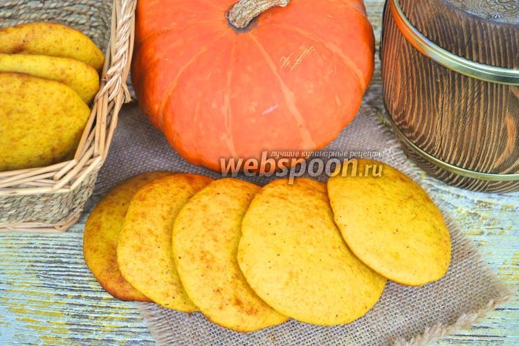 Фото Тыквенное печенье