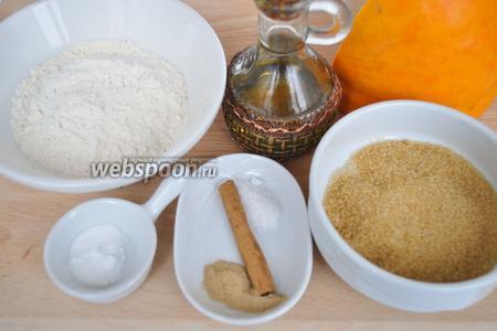 Для печенья понадобятся простые ингредиенты. Сахар лучше взять коричневый демерара, но если такового нет, то можно обойтись и обычным. Тыквенное пюре приготовим из тыквы.