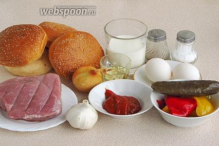 Для приготовления фаршированных булочек нужно взять булочки для гамбургеров или какие-либо другие несладкие булочки, маринованный перец, маринованный огурец, кетчуп, свиную мякоть, яйца, репчатый лук, чеснок, перец чёрный молотый, молотый тмин, молоко, подсолнечное рафинированное масло и соль.