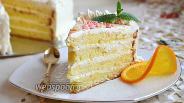 Фото рецепта Апельсиновый торт