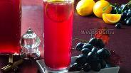 Фото рецепта Виноградный напиток