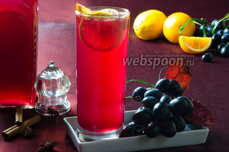 Фото Виноградный напиток