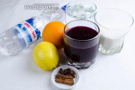 Чтобы приготовить напиток, нужно взять свежий натуральный  виноградный сок, сахар, воду, лимон, апельсин, бадьян, корицу, газированную минеральную воду.