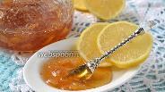 Фото рецепта Варенье из лимонов