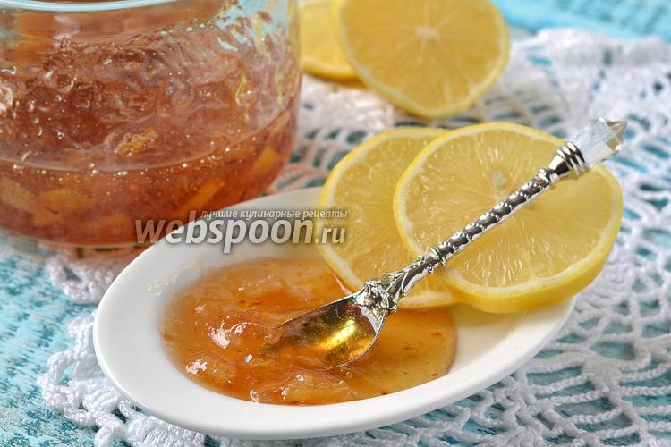 Фото Варенье из лимонов