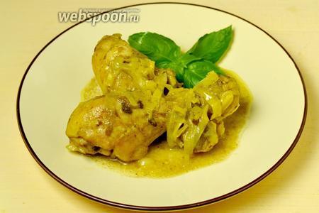 Ароматные, сочные и мягкие куриные ножки готовы. Можно в национальных традициях подать их с мягким хлебом или приготовить гарнир, как мы привыкли.