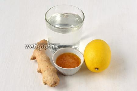 Для приготовления чая с имбирём и лимоном нам понадобится свежий имбирь, мёд, лимон, кипяток.
