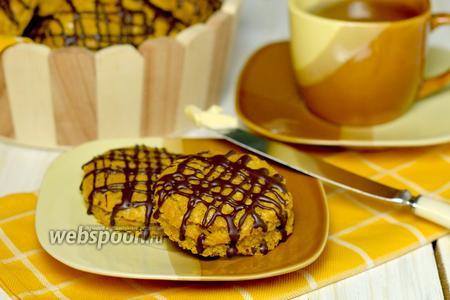 Тыквенные сконы с шоколадной глазурью