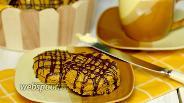 Фото рецепта Тыквенные сконы с шоколадной глазурью