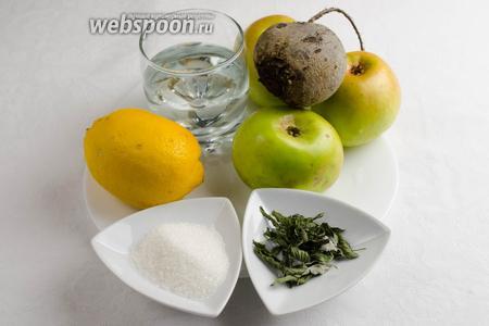 Чтобы приготовить сорбет, нужно взять свёклу, яблоки, лимон, сахар, воду, мяту.