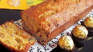 Фото рецепта Морковный кекс с изюмом