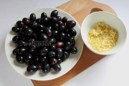 Виноград вымыть, дать ему обсохнуть. Цедру лимона натереть на мелкой тёрке.