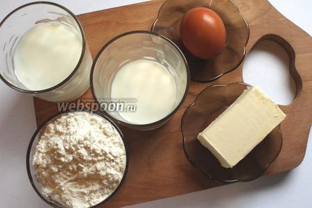 Для приготовления теста понадобятся кефир, молоко, дрожжи, яйцо, масло сливочное, соль, сахар и мука.