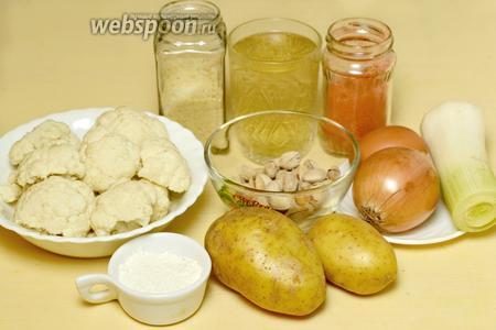 Для приготовления супа нам понадобятся следующие ингредиенты: цветная капуста, картофель, лук-порей, бульон, фисташки, лук репчатый, мука, яйцо, панировочные сухари, соль, паприка, перец.