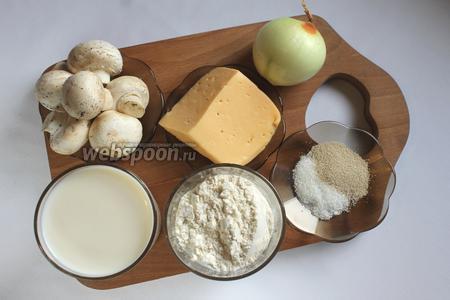 Для приготовления блинчиков понадобятся молоко, вода, разрыхлитель, мука, масло растительное, дрожжи, сахар и для начинки — сыр, грибы, лук репчатый, соль, перец чёрный молотый.