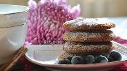 Фото рецепта Печенье с шоколадом и миндалём