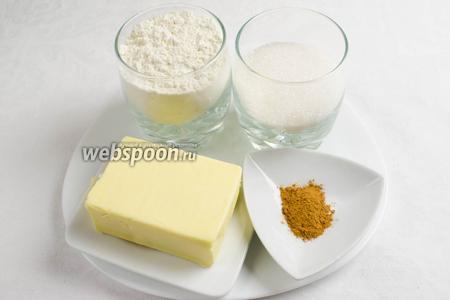 Чтобы приготовить пирог, сначала нужно приготовить тесто. Для теста необходимо взять: муку, масло, сахар, соль, корицу.