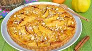 Фото рецепта Пирог из айвы