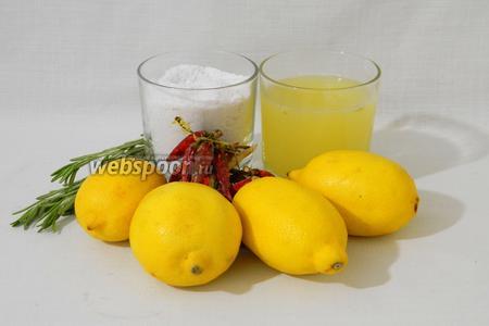 Для приготовления солёных лимонов с острым перцем, возьмём лимоны, лимонный сок, розмарин, острый перец, соль.