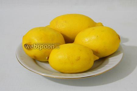 Для ускорения процесса, лимоны охлаждаем под проточной водой и насухо вытираем.