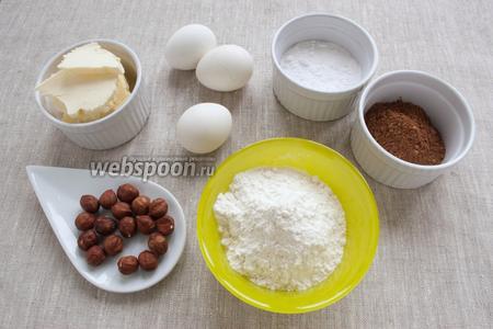 Подготовить муку, сахарную пудру, сливочное масло, яйца, фундук, какао порошок.