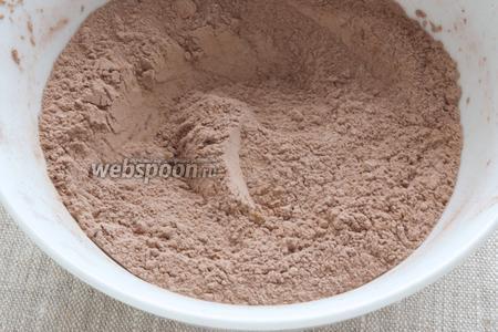 Для обваливания соединить сахарную пудру и какао порошок. Перемешать.