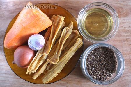 Подготовьте необходимые ингредиенты: фучжу, свежую морковь, лук, чеснок, зёрна кориандра, растительное масло.